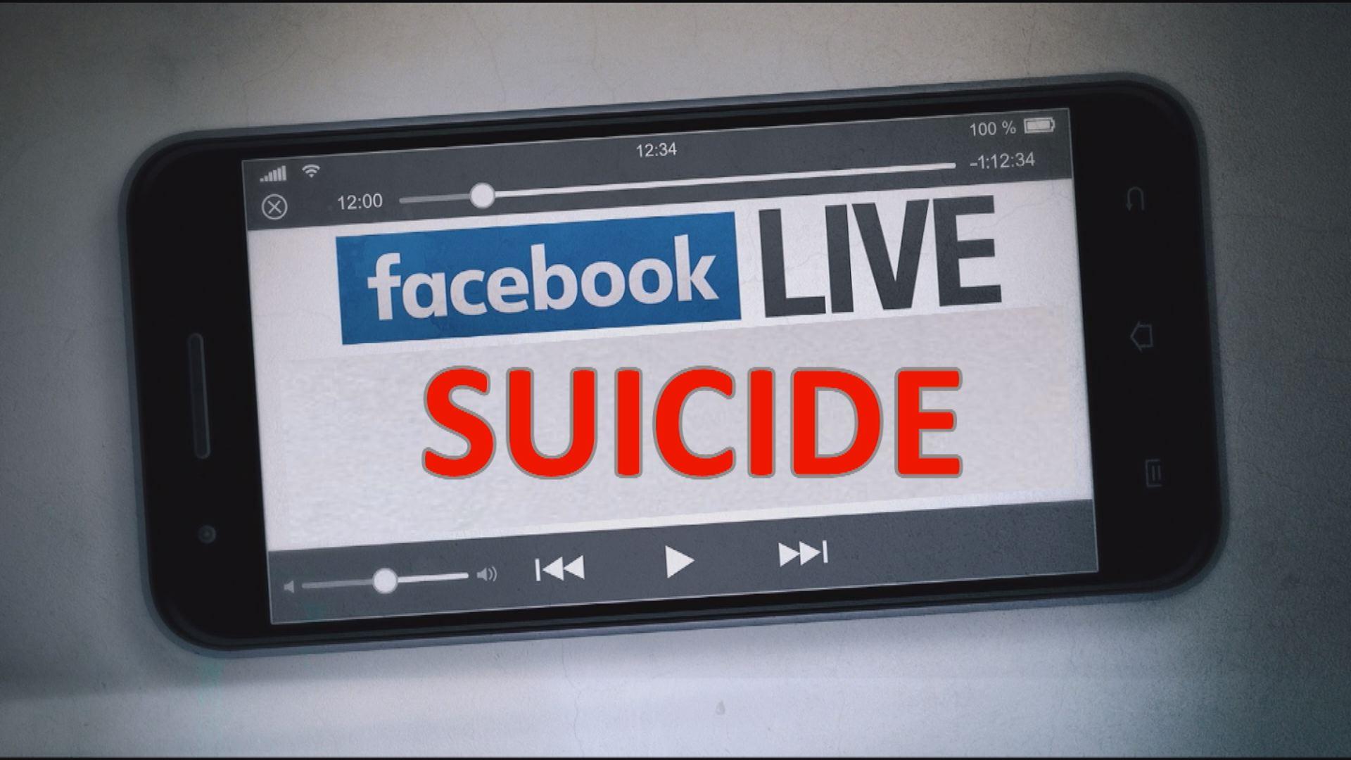 fACEBOOK LIVE SUICIDE_341745