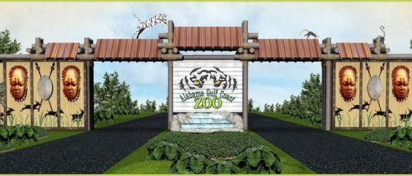 New Zoo_1520870406003.JPG.jpg