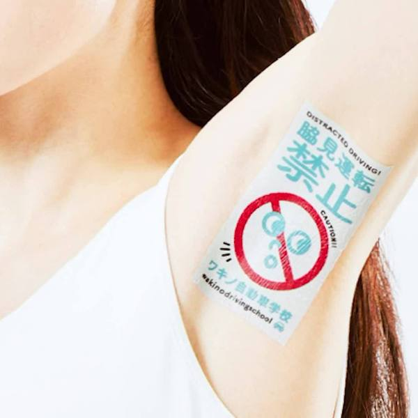 Japanese company selling ad space on armpits