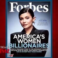 TMZ LIVE on Demand: Kylie Jenner Milk
