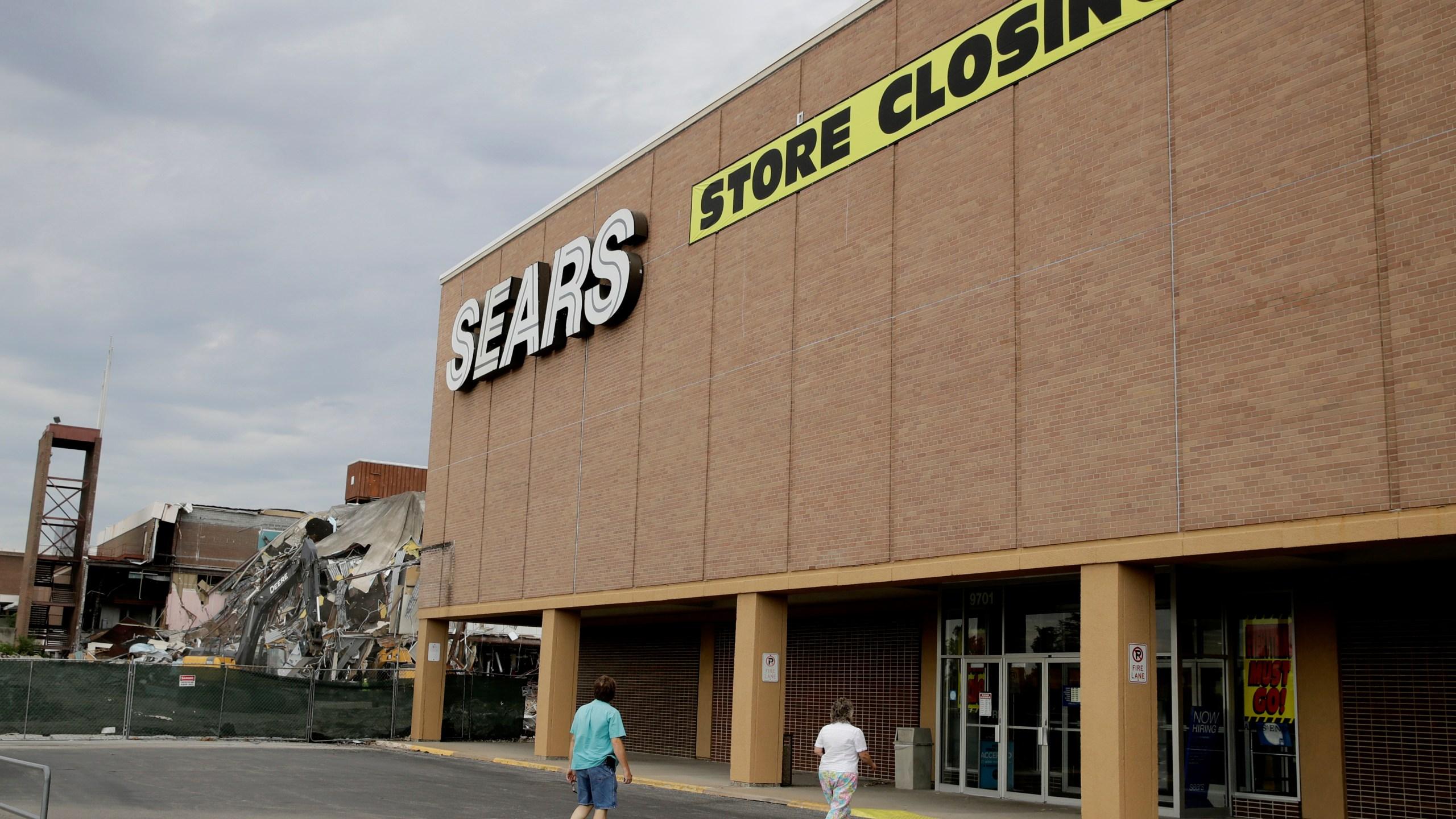 Sears_25780-159532.jpg53596594