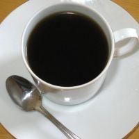 coffee_1522363677917.JPG